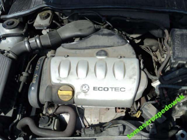 Какие двигателя на опель вектра б