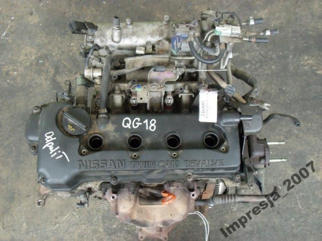 Двигатель для ниссан альмера 1.8