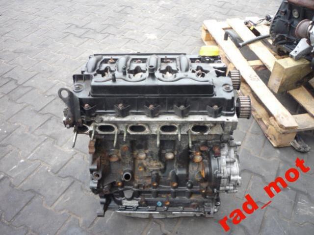 Какой двигатель рено дастер