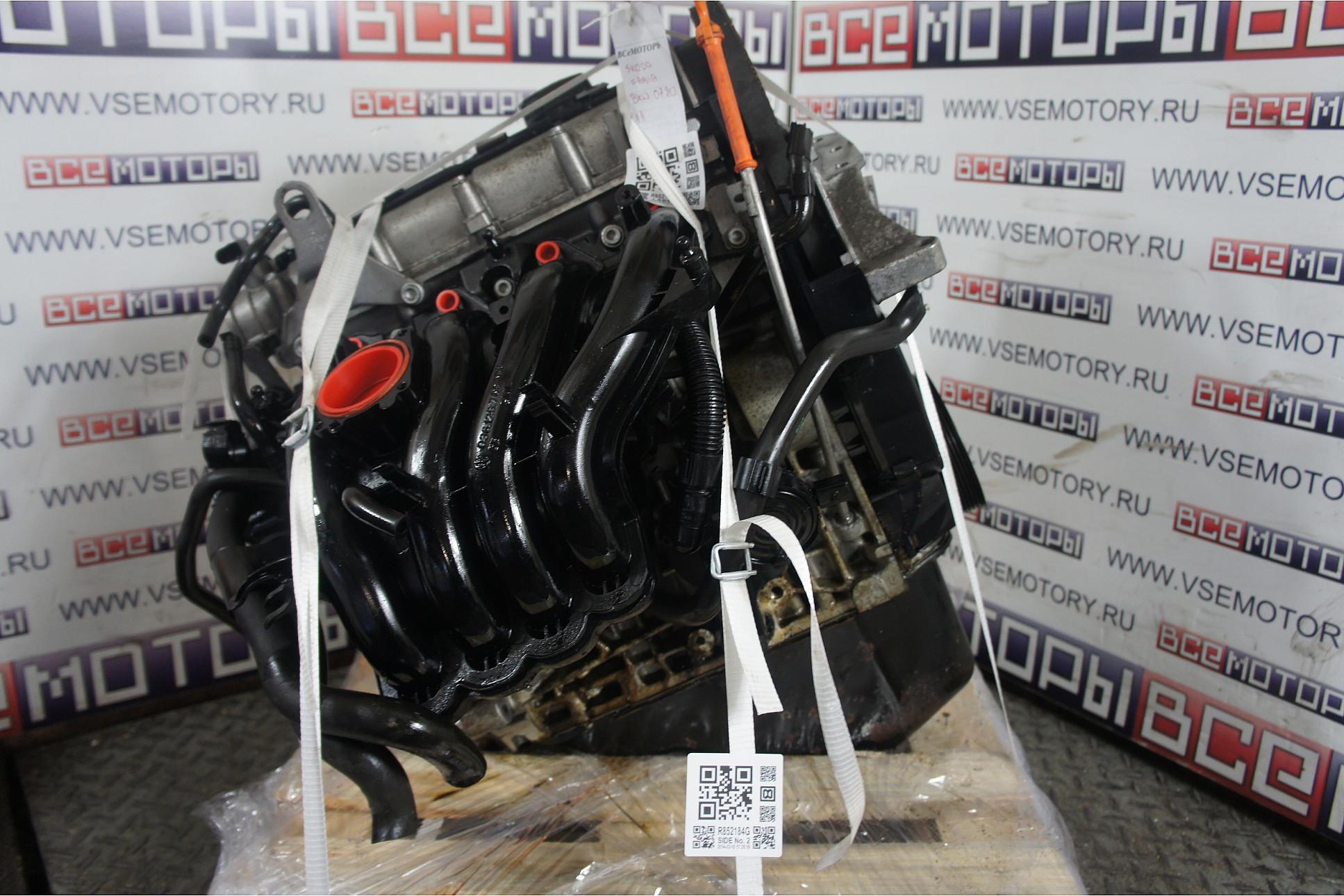 Двигатель skoda bxw бензин мощность 86 л с