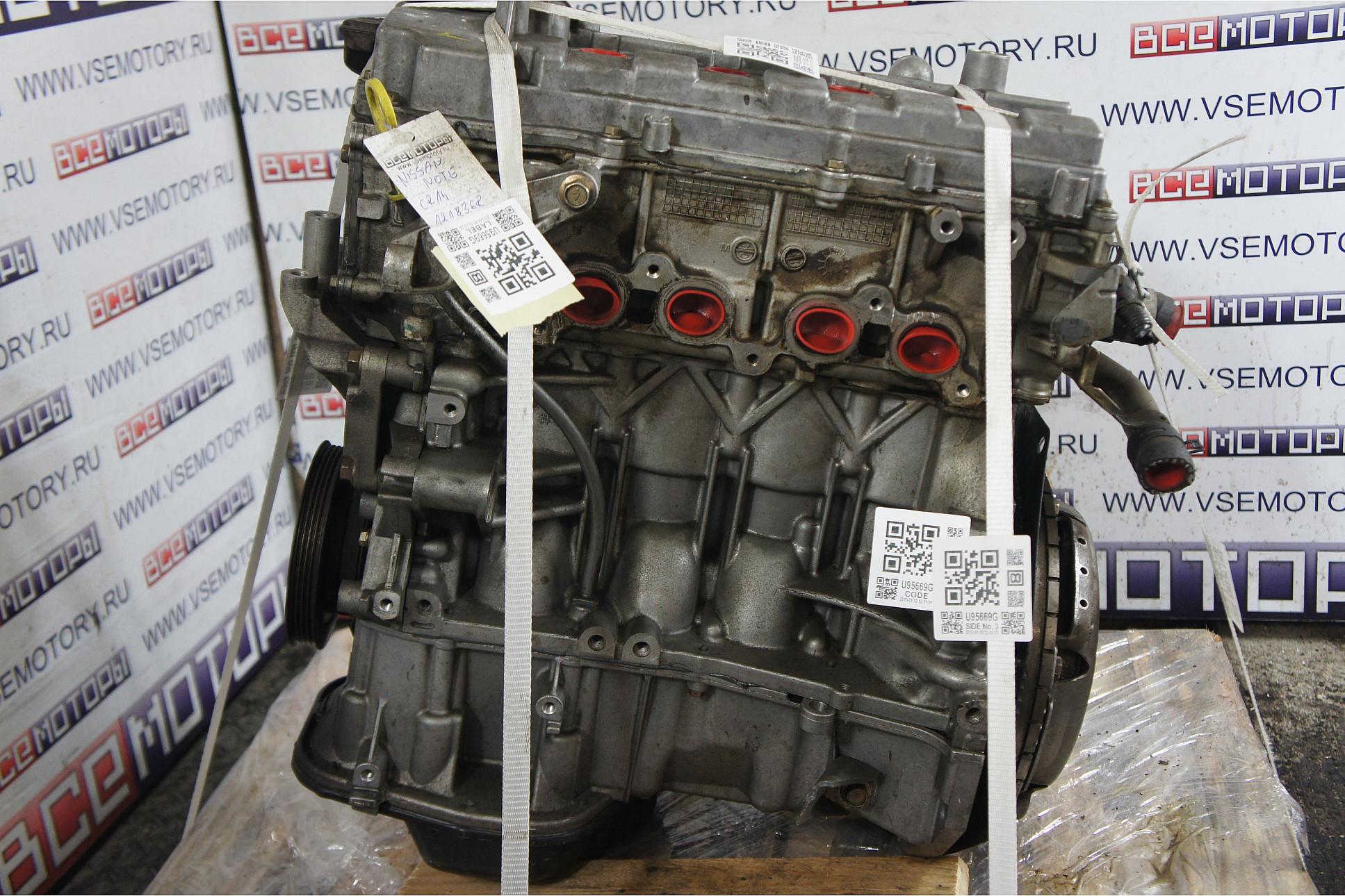 ФОТОГРАФИЯ 2 - ВИД СБОКУ НА ДВС - Отчет о продаже двигателя б/у NISSAN CR 14 (фотографии, цена и отзывы о моторе) .