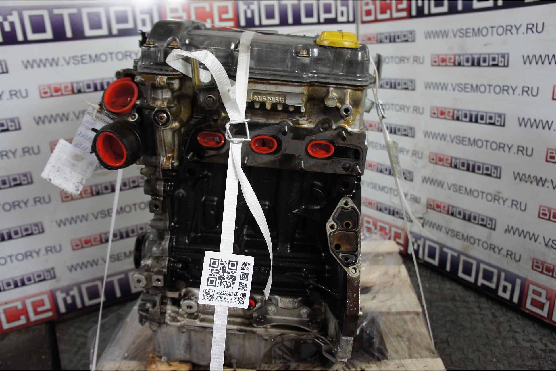 Opel corsa 10 12v x10xe 2000 гв ремонт своими руками