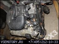 ДВИГАТЕЛЬ КОРОБКА ПЕРЕДАЧ BMW E46 316 318 CI M43 LODZKIESWAP