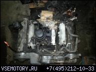 ДВИГАТЕЛЬ BFC AUDI A6 A4 PASSAT B5 2.5 TDI V6 БЕЗ НАВЕСНОГО ОБОРУДОВАНИЯ