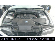 BMW E46 318I 316I ДВИГАТЕЛЬ N46B20A 143 Л.С. 129000 N42