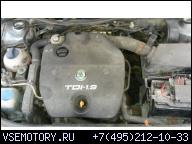 ДВИГАТЕЛЬ ALH 1.9 TDI 90KW SKODA VW AUDI GOLF OCTAVIA