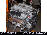 AMG ДВИГАТЕЛЬ 5.5L SUPERCHARGED MERCEDES CL55 CLS55 E55 G55 S55 SL55 03 04 05 06-08