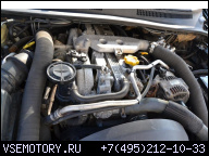 JEEP GRAND CHEROKEE 3.1 WJ ДВИГАТЕЛЬ UKLAD PALIWOWY