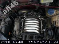 PASSAT B5FL BORA GOL IV T4 VR6 ДВИГАТЕЛЬ 2.8 V6 ГАРАНТИЯ