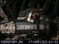 ДВИГАТЕЛЬ В СБОРЕ SWAP (КОМПЛЕКТ ДЛЯ ЗАМЕНЫ) BMW M54B22 226S1 Z4 E46 2, 2