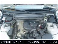 BMW E46 M43 316 318 1.9 ДВИГАТЕЛЬ ГАРАНТИЯ SWAP (КОМПЛЕКТ ДЛЯ ЗАМЕНЫ)