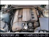 ДВИГАТЕЛЬ BMW E46, E39 M54B22 170 Л.С.