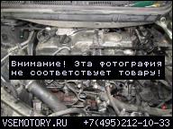 FORD FOCUS II C-MAX ДВИГАТЕЛЬ 1.8 TDCI KKDA
