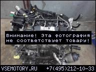 FORD FOCUS MK2 C-MAX 1.6 TDCI 90 Л.С. ДВИГАТЕЛЬ