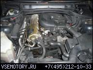 ДВИГАТЕЛЬ 1.8 1.9 M43TU BMW E46 318 316