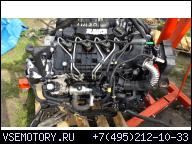 ДВИГАТЕЛЬ 1.6 TDCI G8D8 FORD FOCUS II C-MAX