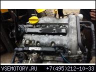 ДВИГАТЕЛЬ 1.8 16V X18XE OPEL ASTRA G VECTRA B - 517