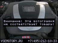 ДВИГАТЕЛЬ MERCEDES 3.5 V6 OM272 W204 W164 W211 W221