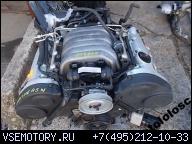 AUDI A4 B6 8E ДВИГАТЕЛЬ 3.0 V6 ASN 114.000