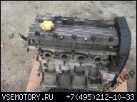 MG ZR ROVER 25 1.4 ДВИГАТЕЛЬ --- БЕНЗИН