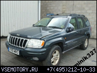 JEEP GRAND CHEROKEE WJ 4.7 V8 ДВИГАТЕЛЬ JAZDA PROBNA
