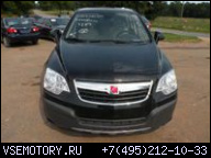 2008 2009 SATURN VUE ДВИГАТЕЛЬ 3.5L (VIN N, 8TH DIGIT, OPT LZ4)