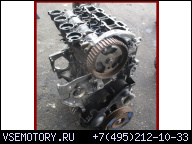 FORD FOCUS MK2 C-MAX 1.6 TDCI ДВИГАТЕЛЬ G8DB 109 Л.С.
