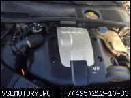 ДВИГАТЕЛЬ AUDI A6 2.5 TDI V6 AFB 150 KM УСТАНОВКА KRAKOW