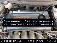 ДВИГАТЕЛЬ TOYOTA CELICA VII 1.8 99-06R 1ZZ-FE