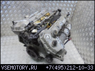 ДВИГАТЕЛЬ 2.5 V6 1G430AB JAGUAR X-TYPE