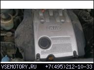 ДВИГАТЕЛЬ БЕНЗИН KIA CARNIVAL II 3.5 V6 195 KM 03