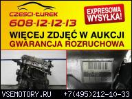 ДВИГАТЕЛЬ 1ZZ-T52 TOYOTA CELICA VII 99-06R 1.8 143 KM