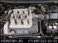 ДВИГАТЕЛЬ FORD MONDEO MK2 2.5 V6 24V 170 Л.С.