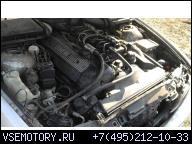 ДВИГАТЕЛЬ 520 523 PODWOJNY VANOS BMW E39 B-STOK!