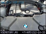 ДВИГАТЕЛЬ BMW E46 316I 316TI N42B18 1.8 ПОСЛЕ РЕСТАЙЛА 01-