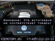 AUDI SKODA VW ДВИГАТЕЛЬ 2, 8 V6 193 KM AMX