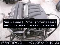 ДВИГАТЕЛЬ BMW E46 316 N42B18 VALVETRONIC 160 ТЫС