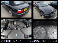 ДВИГАТЕЛЬ В СБОРЕ BMW E46 1.8 VALVETRONIC N42B18