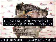 ДВИГАТЕЛЬ FORD FOCUS C-MAX 1.6 TDCI 90 Л.С. ZGIERZ