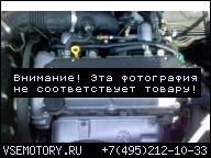 ДВИГАТЕЛЬ SUZUKI GRAND VITARA II 1.6 16V 05-14R M16A