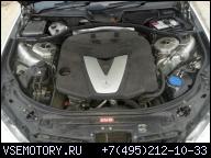 MERCEDES ML S CLS 320 CDI V6 ДВИГАТЕЛЬ W221 W219 W164