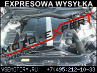 MERCEDES W220 S320 163 3.2 V6 ДВИГАТЕЛЬ 112944 112