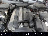ДВИГАТЕЛЬ BMW 5 E39 520I 2.0 M52 Z ГЕРМАНИИ ОТЛИЧНОЕ СОСТОЯНИЕ