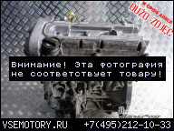 ДВИГАТЕЛЬ SUZUKI GRAND VITARA II 1.6 16V 05-12R M16A
