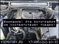 BMW E46 ДВИГАТЕЛЬ 1.6 1.8 1.9 M43 316 318 Z3