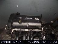 ДВИГАТЕЛЬ FORD FOCUS MK1 1, 6 16V ZETEC GWARANCJIA