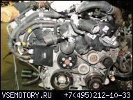 ДВИГАТЕЛЬ TOYOTA 4GR-FSE 2.5 V6 LEXUS MARKX CROWN ECU
