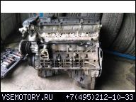 BMW E46 E39 520I ДВИГАТЕЛЬ 2.0 2.2 M54B22 169KM ZORY