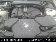 BMW E46 ДВИГАТЕЛЬ 316I 1.8 N42B18 VALVETRONIC NA AUCI