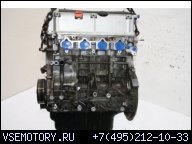 ДВИГАТЕЛЬ HONDA ACCORD 8 CL CM K24A3 2, 4 140 КВТ 190 Л.С. БЕНЗИН 03- GASOLINE
